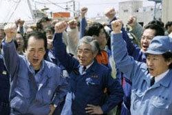 ญี่ปุ่นประท้วงนโยบายนิวเคลียร์ ผู้นำฯ ยัน! ไม่ทอดทิ้ง