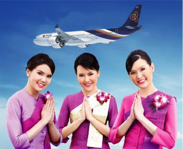 การบินไทยเปิดรับสมัครแอร์โฮสเตส ในรอบ3ปี