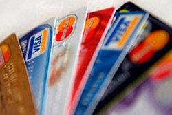 กรุงไทย-ออมสิน ตั้งรับรีไฟแนนซ์หนี้บัตรเครดิต