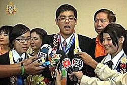 นักเรียนไทยคว้ารางวัลโครงงานวิทยาศาสตร์ระดับโลก