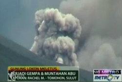 ภูเขาไฟโลกอน ปะทุรุนแรงที่สุดอีกครั้งในวันนี้