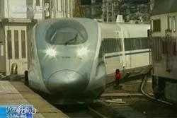 ย้อนรอยรถไฟความเร็วสูงของจีน