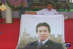 ชาวลพบุรีเตรียมสถานที่รอรับศพช่างภาพช่อง 5