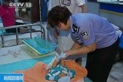 ตำรวจจีนจับแก๊งค้าเด็ก ช่วยเหลือได้กว่า 90 คน