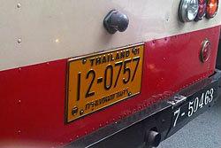 ทะเบียนรถเมล์ยิ่งลักษณ์นั่ง ให้โชค57