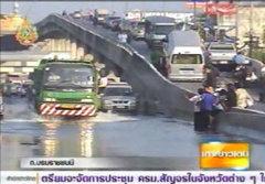 ถ.บรมราชชนนี-พุทธมณฑลสาย 4 น้ำยังท่วมสูง