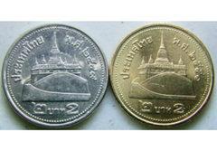 กรมธนารักษ์ ทยอยเก็บเหรียญ 2 บาทสีเงินเข้าคลัง