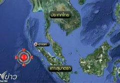ผู้เชี่ยวชาญ เตือนเฝ้าระวังเหตุแผ่นดินไหวอีก 1-2 วัน
