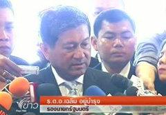 เฉลิม ประสานพม่าส่งตัว นะคำมวย ดำเนินคดีในไทย