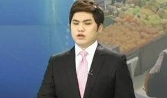 ทีวีเกาหลีใต้ จ้างหนุ่มตาบอดเป็นผู้ประกาศข่าว