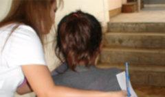 สาววัย15 ถูกฉุดข่มขืนคาห้องน้ำรพ.อ่างทอง