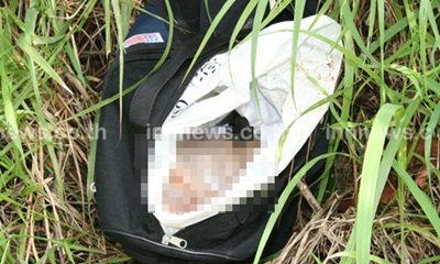 ศพทารกยัดกระเป๋านักเรียน ม.4 ทิ้งป่าละเมาะ