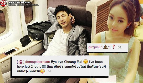 กัสจัง แซวขี้โม้  โดม  ลงทุนนั่งเครื่องบินไปกินข้าวซอย!!
