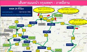 เส้นทางเลี่ยงรถติด ช่วงเทศกาลสงกรานต์ปีนี้