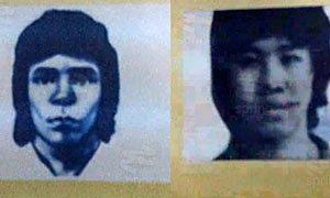 ตำรวจเผยภาพสเกตช์คนร้ายปล้นข่มขืน2แหม่มรัสเซีย