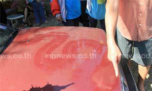 ชาวเกาะคาแห่ดูรอยพญานาคโผล่บนรถยนต์