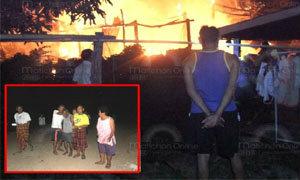 ไฟไหม้บ้านไม้ กลางเมืองเลยหวิดคลอกทั้งครัว