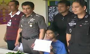 บุกบ้าน RKK  มือสังหารครูจูหลิงหนีรอด รวบน้องชายแทน