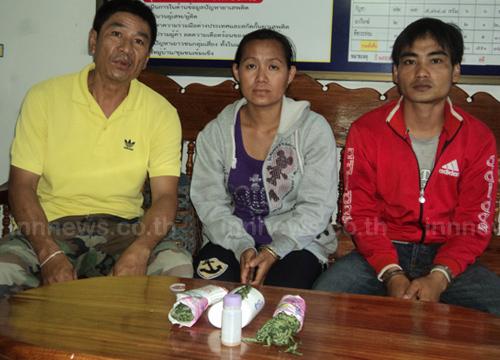 รวบ2ผัวเมียชาวลาวซุกกัญชาในกระป๋องแป้ง
