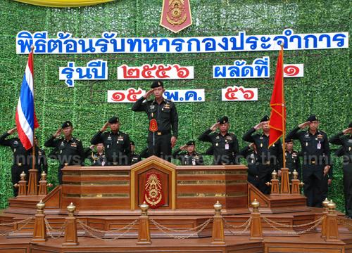 มทภ.3 ย้ำ ทหารเกณฑ์ ห้ามยุ่งยาเสพติด