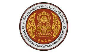 วิทยาลัยอาชีวศึกษาสงขลา เปิดรับสมัครสอบครู