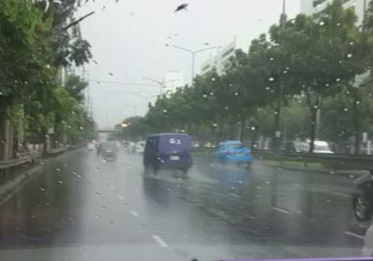 อุตุฯพยากรณ์อากาศเที่ยงวัน ฝนยังเยอะ