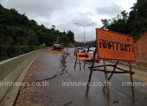 ถนนระนองทรุด หลังฝนตกติดต่อหลายวัน