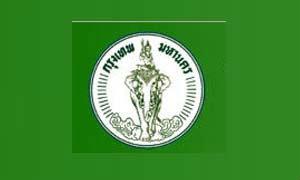 กทม.เปิดสอบข้าราชการกทม.ครั้งที่ 2,3,4/2556