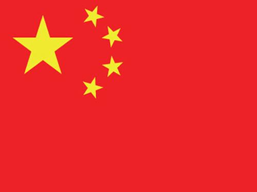 จีนเตือนUSไม่ควรหนุนปท.อ้างปัญหาเกาะพิพาท