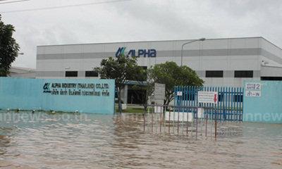 น้ำทะลักย่านนิคมฯ 304 แล้ว จ่อท่วม 20 โรงงาน