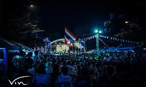 11 พ.ย. ประเทศไทย จะเกิดอะไรขึ้นบ้าง