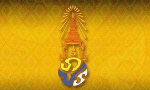 สำนักพระราชวัง ออกหมายกำหนดการพระราชพิธี 5 ธันวาคม 2556