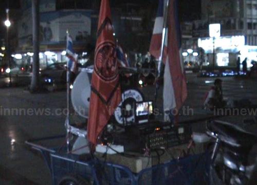 แดงลำปางรวมกลุ่มต้านกปปส.