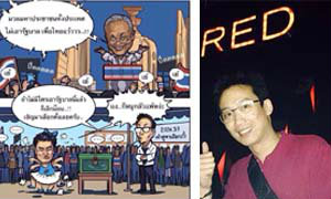 โอ๊ค เหน็บสุเทพ ถ้าไม่เอาพรรคเพื่อไทย ก็เชิญมาเลือกตั้ง