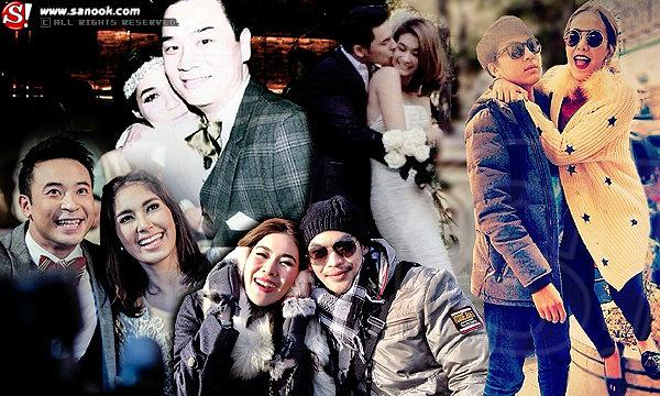 นับถอยหลัง คู่รัก ซุป'ตาร์ จ่อ แต่งงาน ปี 2557