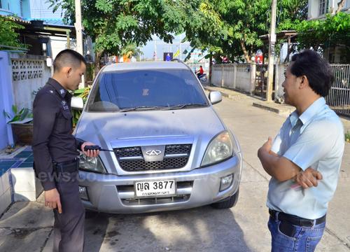 2วิศวกรปทุมธานีโดนขโมยป้ายทะเบียนรถยนต์