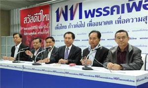 พรรคเพื่อไทย ออกแถลงการณ์ 8 ข้อ ยืนยันต้องมีการเลือกตั้ง 2 ก.พ.