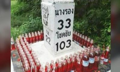 ชาวบ้านฮือฮา! ผีหลักกิโลเมตรกินน้ำแดง ให้โชคถูกรางวัลที่ 1 แห่เซ่นไหว้