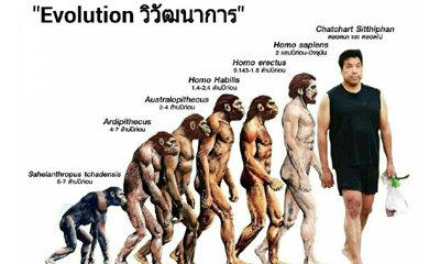 ชัชชาติ โพสต์วิวัฒนาการตัวเอง ชวนคนใช้สิทธิ์เลือกตั้ง