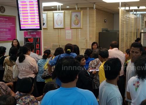 สมชายพาแกนนำพท.ฝากเงินออมสินโดนโห่ไล่