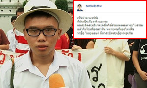 เนติวิทย์ยืนยันรู้สึกคลื่นไส้ที่ร้องเพลงชาติไทยและสะอิดสะเอียนชื่อไทยแลนด์