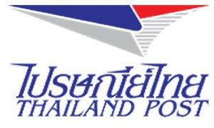 บริษัท ไปรษณีย์ไทย จำกัด เปิดรับสมัครงาน
