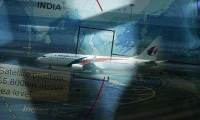 ออสเตรเลียแถลง พบวัตถุปริศนากลางทะเล โยง MH370