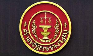 เปิด คำวินิจฉัยกลาง ตุลาการศาลรัฐธรรมนูญ เลือกตั้ง 2ก.พ. โมฆะ