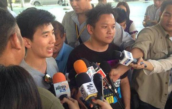 """วงโยฯ สตรีวิทยา2 แถลง """"คนไทยจะอายที่ไปไม่ได้เพราะแค่ขาดค่าตั๋ว"""""""