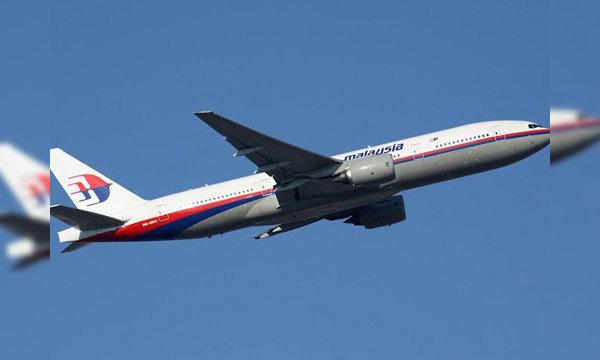 ลุ้น! หากล่องดำ MH370 พบสัญญาณ 3 ครั้ง
