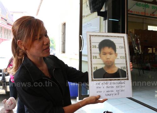 ร้องสื่อพิษณุโลกเด็ก13ปีจมน้ำตายคดีไม่คืบ