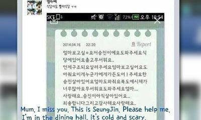 ตำรวจเกาหลียัน ข้อความสะเทือนใจจากเรือล่ม ไม่ใช่ของเหยื่อ