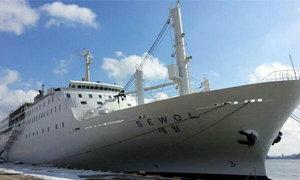 แกะรอยเหยื่อเรือเซวอลล่ม ผู้สูญหายอยู่ที่ไหน?