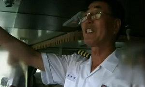 ขุดคลิปแฉ กัปตันเซวอลฟุ้ง เชื่อฟังเจ้าหน้าที่เรือรับรองปลอดภัย
